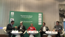 Plenary Session - The Transition to green economy in Bulgaria