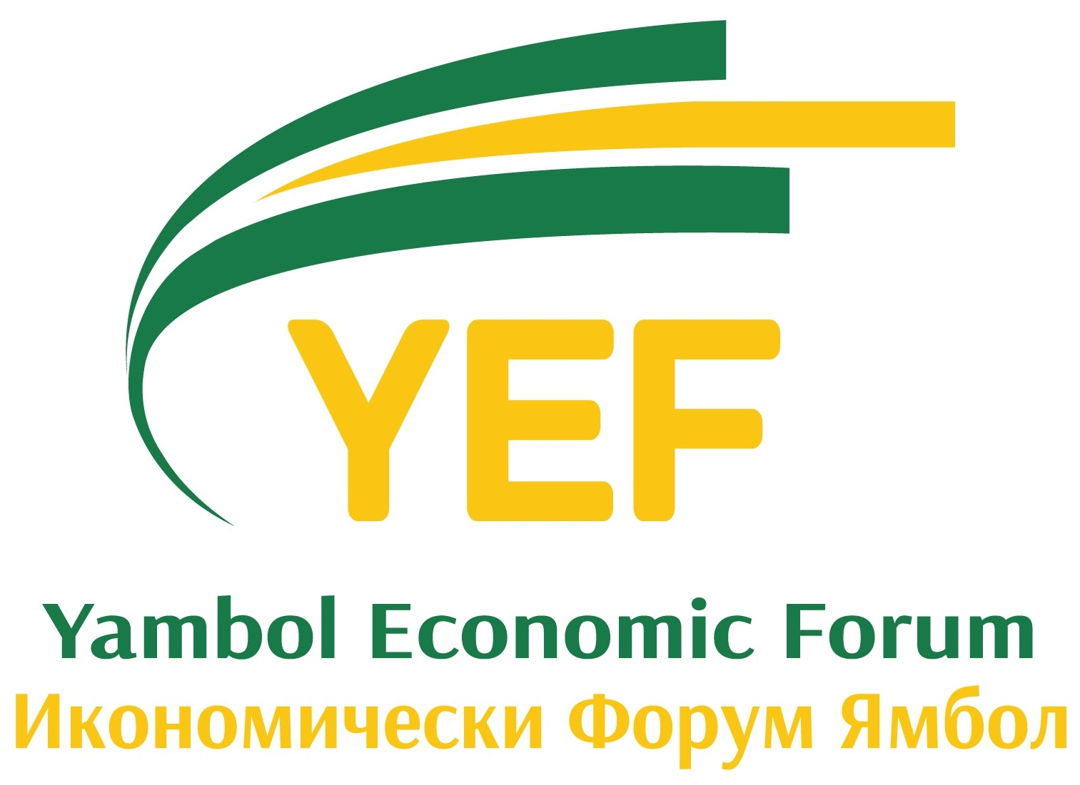 Yambol Economic Forum 2016